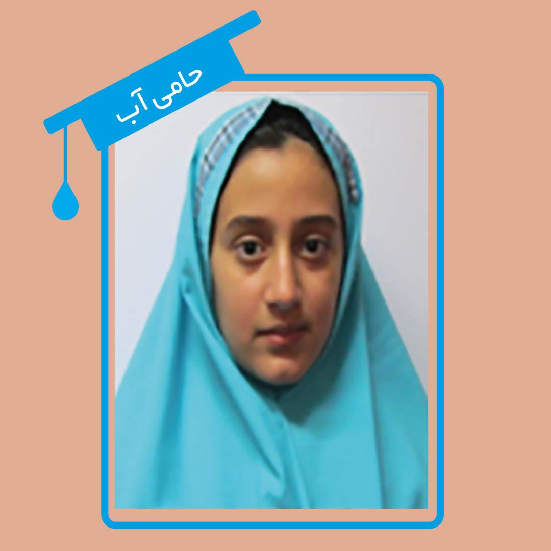 زهرا ساداتی
