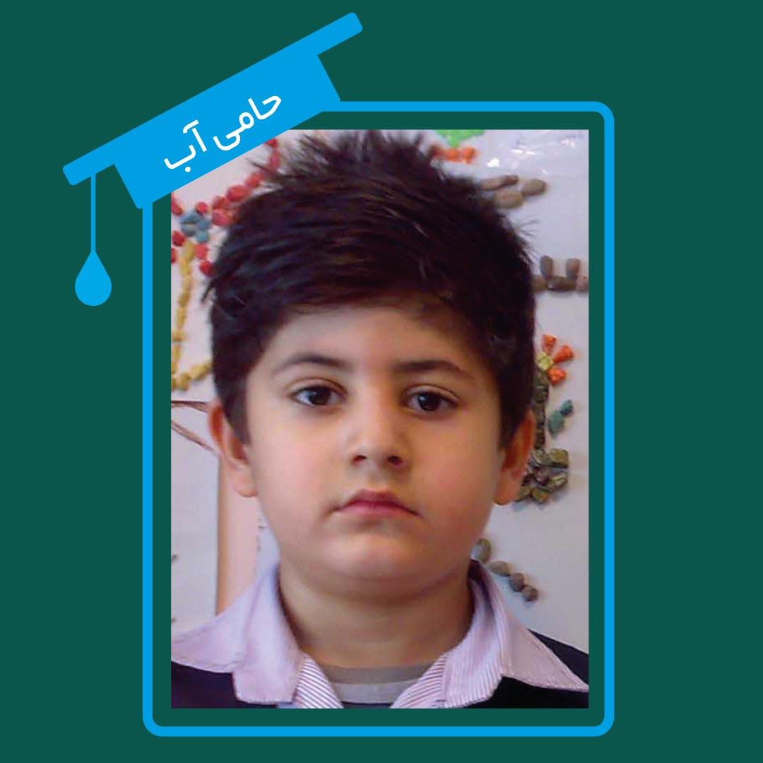 طاها یاسری