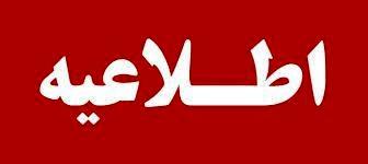 هشدار آبفای تهران نسبت به حفاظت از کنتورها در روزهای آینده
