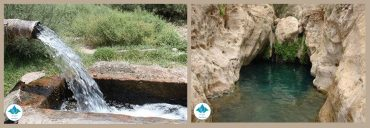 منابع آب زیرزمینی ۲۴ درصد کاهش یافته است