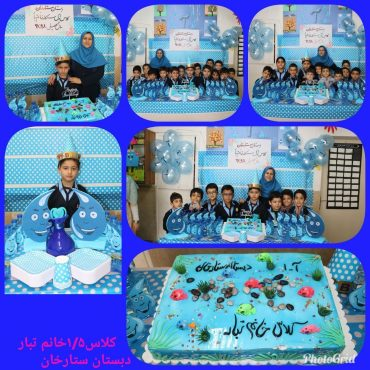 اصلاح الگوی مصرف آب در مدرسه