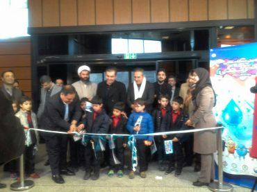 افتتاح نمایشگاه نقاشی آب=زندگی