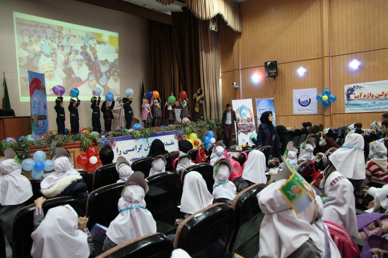 دهمین جشنواره فراگیری نخستین واژه – آب